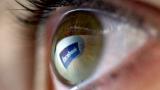 Facebook manipulatie: wat betekent dat voormij?